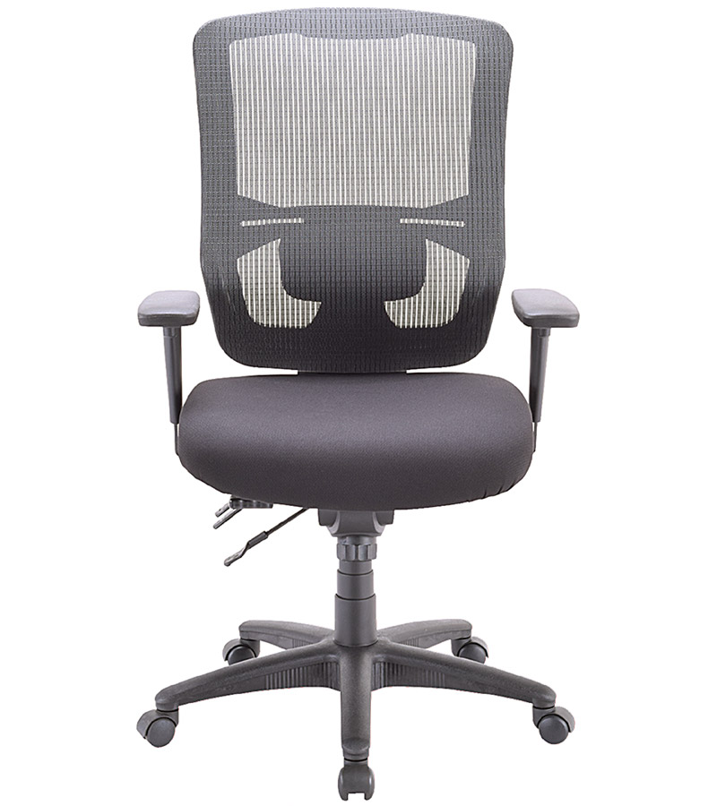 Apollo II office chair