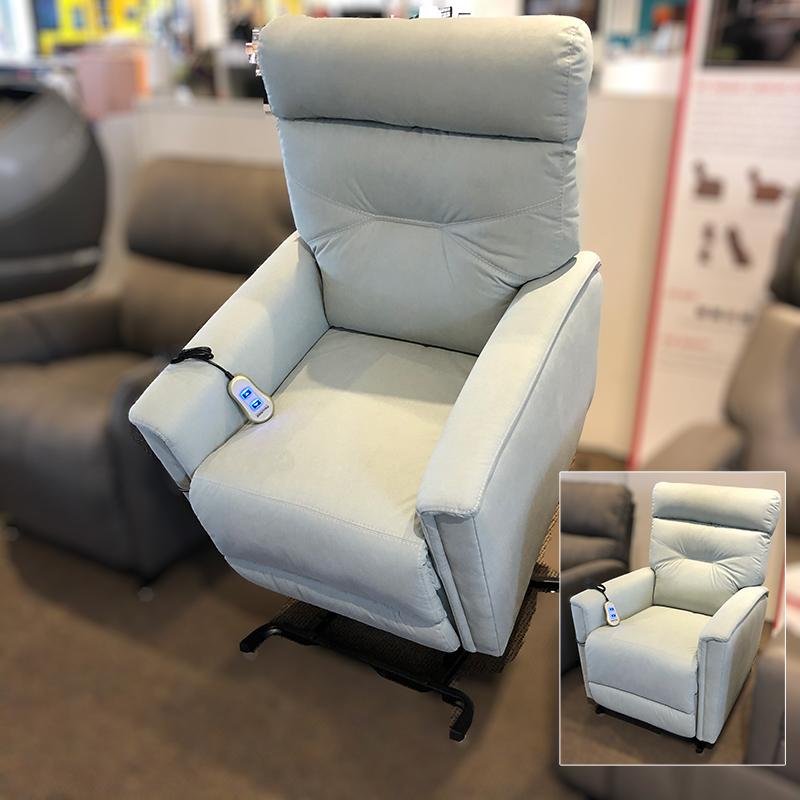 Denali Lift Chair